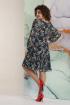 Платье Avanti Erika 1173-1