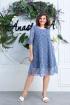 Платье Anastasia 615 синий