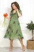 Платье Solomeya Lux 822 зелень