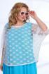 Блуза,  Платье Angelina & Сompany 530 голубой-белый