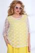 Блуза,  Платье Angelina & Сompany 530 желтый-белый