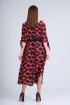 Платье Rishelie 845