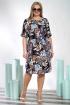 Платье Alani Collection 1407