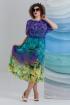 Платье Avanti Erika 1193
