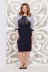 Платье,  Жакет Mira Fashion 3133