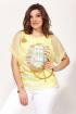 Блуза,  Топ ELLETTO 3472 желтый