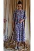 Платье Arisha 1252 серый