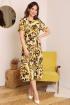 Жакет,  Платье Мода Юрс 2513-1 лимон