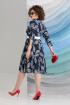 Платье Avanti Erika 1171-8