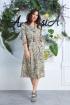 Платье Anastasia 618 олива