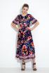Платье Gizart 5066цв 2
