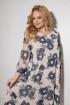 Платье Michel chic 2049 беж+синий