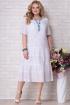 Платье Aira Style 821 белый