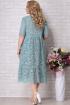 Платье Aira Style 824 бирюза