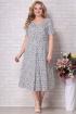 Жакет,  Платье Aira Style 826
