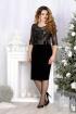 Платье Mira Fashion 4522-2