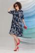 Платье Avanti Erika 1171-10