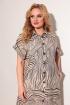 Платье Michel chic 993 беж-коричневый