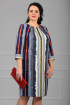 Платье MadameRita 1007