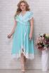 Платье Aira Style 818