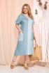 Платье Liliana 944N голубой