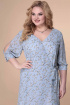 Платье Romanovich Style 1-2140 голубые_тона