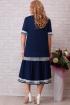 Платье Aira Style 833