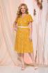 Платье Liliana 974 шафран