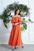 Платье Anastasia 639 оранжевый