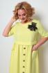 Платье Michel chic 2062 лимонный