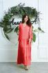 Платье Anastasia 626 красный
