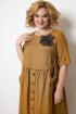 Платье Michel chic 2062 горчица