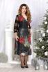 Платье Mira Fashion 4539