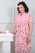 Платье MadameRita 5140 розовый