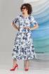 Платье Avanti Erika 1211
