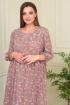 Платье Anastasiya Mak 824 бежевый