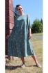 Платье Arisha 1252 нефрит