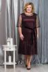 Платье Nadin 1581/2