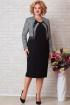 Платье Aira Style 839