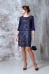 Платье Talia fashion Пл-2-85