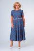 Платье Swallow 385