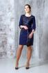 Платье Talia fashion Пл-93