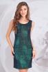 Платье Golden Valley 4525 сине-зелен