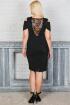 Платье Avila 0484 черный/золотистый