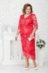 Платье Ninele 7218 красный