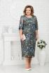 Платье Ninele 7220 василек