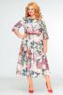 Платье Swallow 397 бежевый_принт_акварель