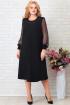 Платье Aira Style 859