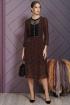 Платье Alani Collection 1503