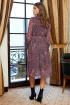 Пояс,  Платье AYZE 1946 коричневый